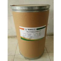 腻子粉防霉剂 硅藻土防霉剂 淀粉胶防霉剂 胶水防霉剂