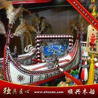 新品特卖欧式民族特色手划工艺小木船|婚纱摄影道具装饰彩绘木船