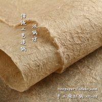 纤维麻丝纸 叠丝纸 网纱片 麻丝片 麻丝灯罩纸 纸丝 XM-05 创意包装用纸 纤维麻丝纸 蚕丝纸