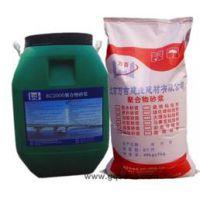 聚合物加固砂浆昌平区加固砂浆厂家18710148659