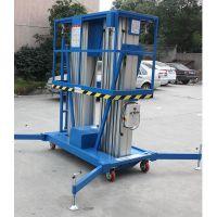 华工机械厂家直销8米10米12米14米双桅柱铝合金升降平台