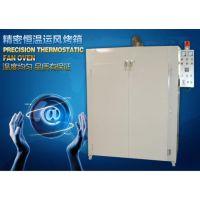 东莞振铵直销0017工业烤箱、不锈钢烤箱电烤箱