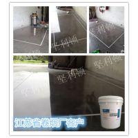 天门 专业水磨石硬化地坪超硬型防水防油地面起砂处理剂