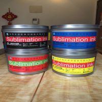 热升华印刷四色油墨 胶印油墨 胶印四色油墨生产