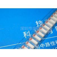 AT7020-E3R0HBAT陶瓷天线ACX原装2.4G蓝牙贴片天线7mm 1.3DBI增益