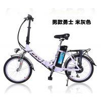 厂家直销电动自行车 20寸迷你折叠电动车 锂电代步助力车原装正品