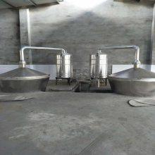 双层吊锅酿酒设备加工定做 家用白酒成套酿酒设备保质保量