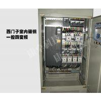 南京康卓科技西门子变频控制柜C质量认证,严格把关,高质量、严要求