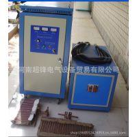 邯郸改善零件热处理设备就用超锋高频加热炉质量好没得说