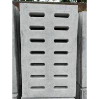 供应重庆沃腾混凝土水篦子 水箅子 明沟盖板