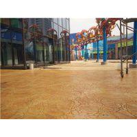 耐磨性好,不变色,防滑性压花混凝土彩色地坪,压模地坪