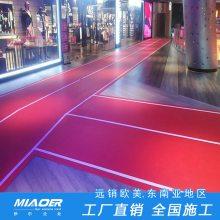 【供应】羽毛球场地板承建公司【环保认证】-妙尔品牌