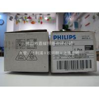 飞利浦进口金卤灯 MHN-LA 2000W/956 X528/C 400V 卡口光源