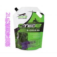 防腐蚀3L车用润滑油袋定制、耐酸碱4L齿轮油、冷却液吸嘴自立袋