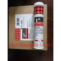 专业供应FAG 润滑脂 MULTITOP/0.4 原厂原装