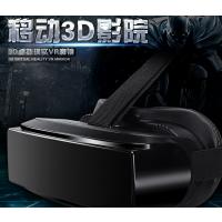 新款VR一体机 连体魔镜 3DVR眼镜上市 外观高端 高清视频 大量出售