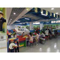 室内儿童乐园|童爱岛(图)|室内儿童乐园加盟
