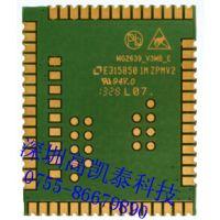MG2639_v3中兴GPRS通讯模块GSM模块_带TTS录音功能的工业级模块