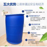 安全有危包证耐腐蚀塑料桶200L/桶600*900mm化工桶信誉保证