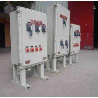 防爆磁力启动箱,防爆动力(电磁)启动配电箱,防爆磁力启动器