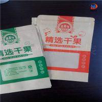 专业生产干果食品纸塑复合拉链包装袋大枣彩印包装卷膜