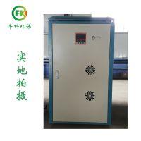 供应丰科70kw 变频电磁采暖炉 取热方式电热