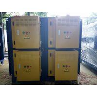 有机废气处理成套设备 工业废气治理 双介质等离子净化器杉盛厂家