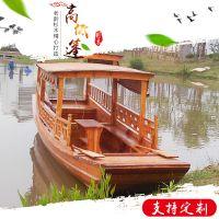 楚风木船出售贵州景区观光船仿古游船手摇木船摇橹船