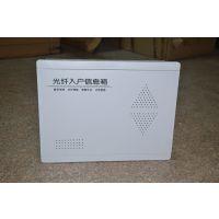 思敏预售明装仪表端子箱金属消防接线箱防尘防水按钮盒