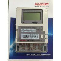 华邦直流电能表 厂家直销 充电桩专用