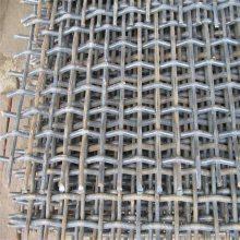 钢丝轧花网规格 矿筛网规格介绍 钢丝轧花网生产厂家