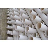 大口径供水管pvc给水管160专业生产价格