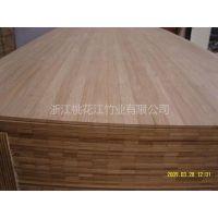 供应楠竹包装盒板材,竹礼盒板材,竹首饰盒板材,竹工艺品板材,竹木盒板材