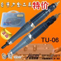 特价促销台湾力全Lih系列 TU-06往复式气动超声波研磨机