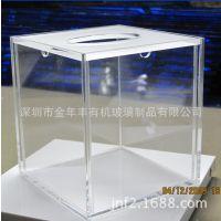珠三角华南地区亚克力工厂定制五面体亚克力透明收纳盒 厂家直销
