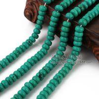 绿松石盘珠半成品 手链隔珠材料 diy配件