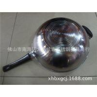 加厚不锈钢炒锅 工艺 复底无涂层炒锅 电磁炉煤气炉通用锅