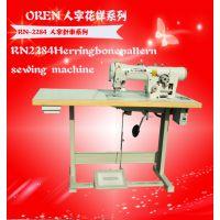 电脑人字车 广州现货出售曲折人字车 曲折缝纫机 花样人字机