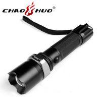 超火8009强光远射 变焦便携式LED家用户外充电手电筒