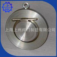 厂家长期供应 H71W不锈钢对夹止回阀 微阻球型止回阀
