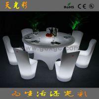 时尚餐厅使用发光LED桌子 PE发光桌子 150CM大圆桌子 酒店桌子