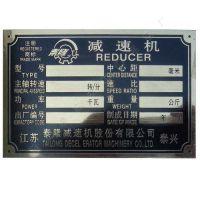 青岛厂家制作汽车标牌-镀锌标牌,多年经营,质量可靠