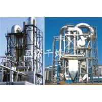 气流干燥机|气流干燥设备设计|常州流干燥设备生产厂家|互帮干燥
