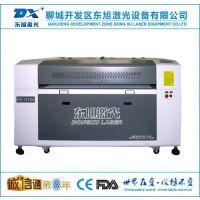 聊城东旭激光供应皮革切割机 应用于皮革的切割和镂空