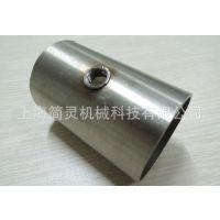 钻头 Centerdrill热熔钻 德国原装进口 替代焊接螺母工艺