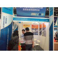 广州环氧树脂台面