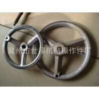 不锈钢手轮 圆轮缘手轮 内波波纹手轮 电子阀门手轮 正品保证