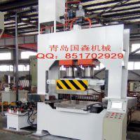 实验室试验层压机生产厂青岛国森机械