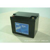 MAX蓄电池M12-65 阀控式铅酸蓄电池12V65AH报价