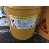 sikafloor161西卡进口底涂中涂地坪漆